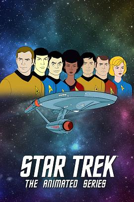 Star Trek The Animated Series